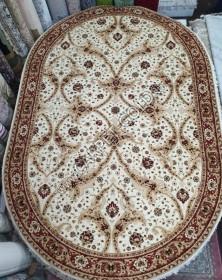 Молдавский ковер шерстяной Floare-carpet 065-1659 Oval