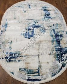 Овальный Ковёр Elit 9190A Blue/Grey