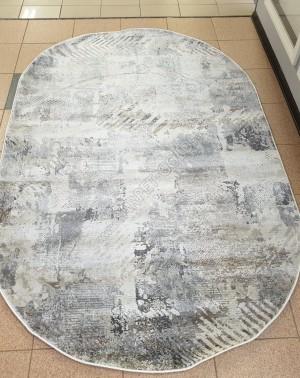 Antik S761A CREAM Oval