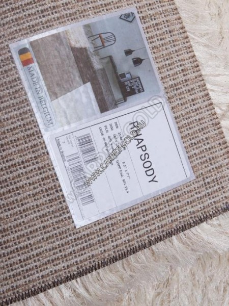Бельгийский ковер Rhapsody 2501-100 Cream