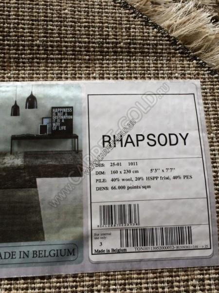 Бельгийский ковер Rhapsody 2501 101 Круг