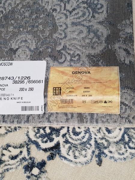 Бельгийский ковер из вискозы Ragolle Genova  38295 6565 61